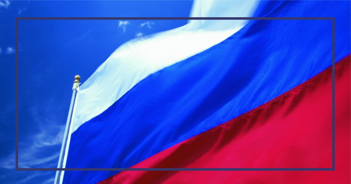 Праздник флага в России
