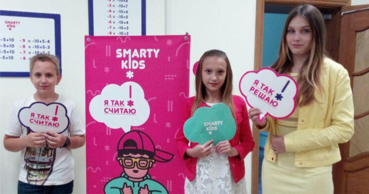 SmartyKids в Воронеже
