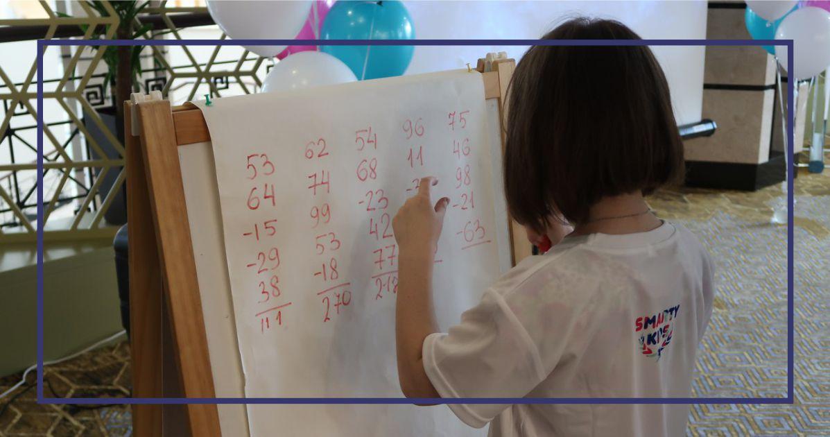 Как развиваются дети на курсах ментальной арифметики