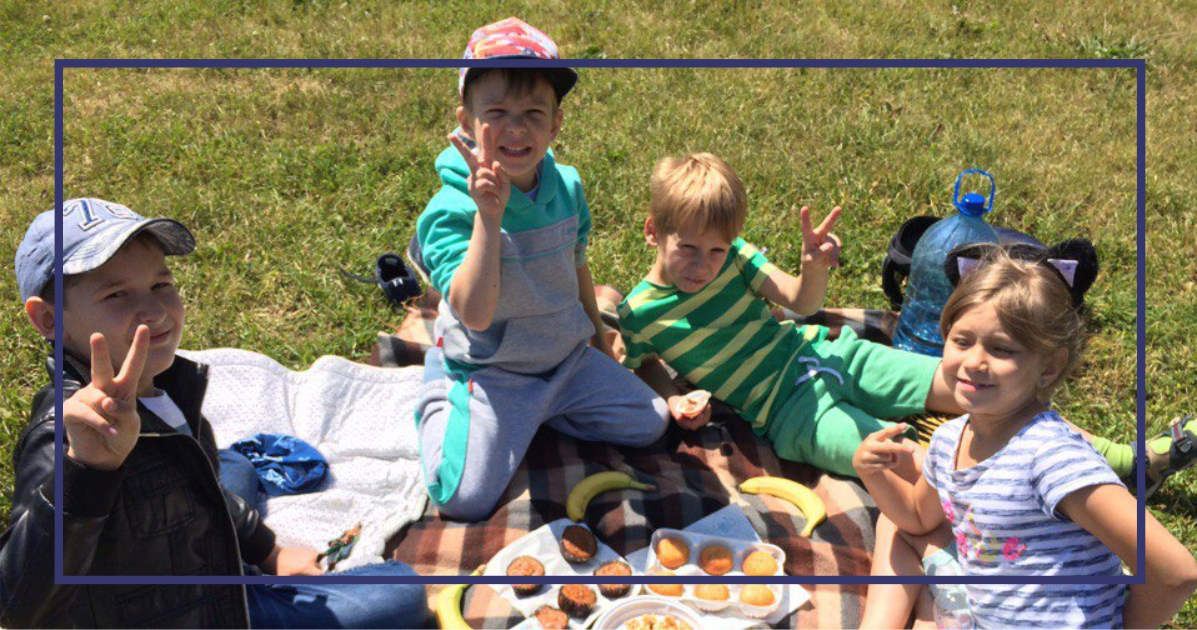 летний лагерь в детском центре