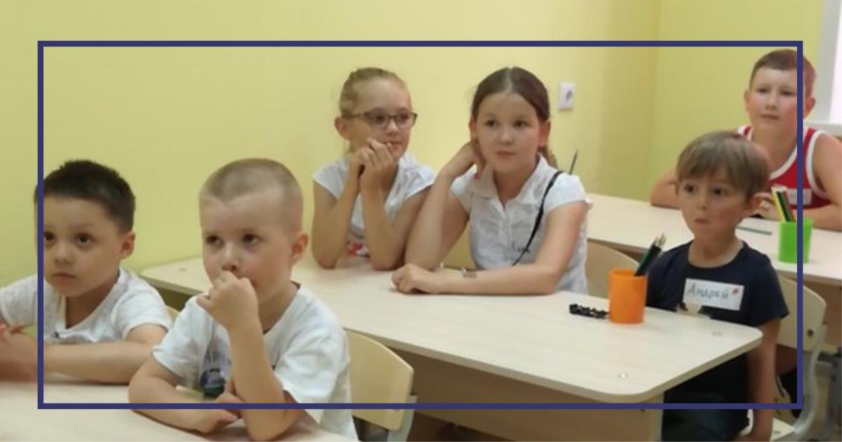 детский центр ментальной арифметики