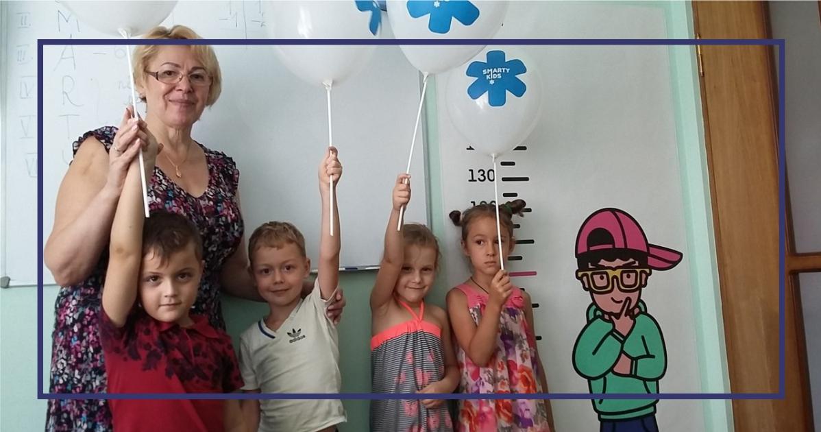 Дети в центре SmartyKids