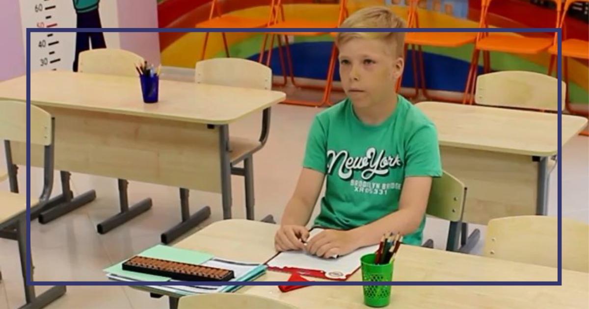 Ученик на занятиях по ментальной арифметике