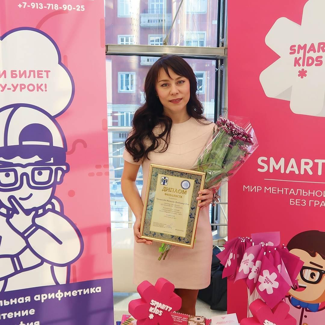 Новые награды в SmartyKids