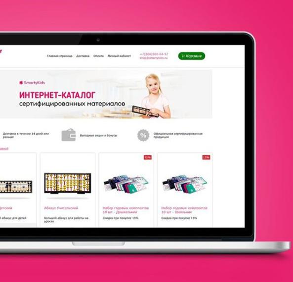 Открыт интернет-магазин для франчайзи