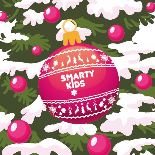 Приглашаем на Новогодний праздник в SmartyKids